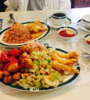 Canton Wok