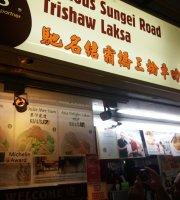 Famous Sungei Road Trishaw Laksa