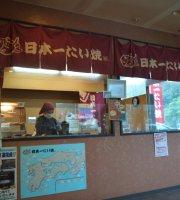 Nippon Ichi Taiyaki, Okayama Kaido Takebe