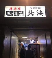 Robatayaki Hokkaiya