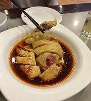 Lao HangZhou LinJia Cai Restaurant