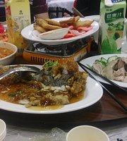 Xiao Qiao Liu Shui Live Fish Restaurant