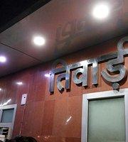 Tiwari Bhojnalay