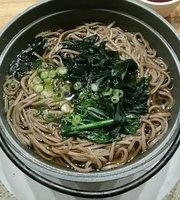 En Ya Japanese Restaurant