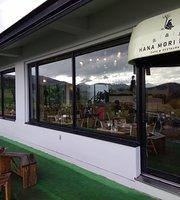 Hana Mori Kuma Cafe Restaurant