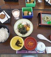 Chiran Paradise Restaurant