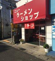 New Ramen Shop