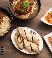 Zhuji Pastry & Porridge
