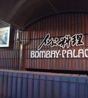 Bombay Palace Tamagawa Gakuen