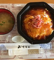 Kani No Sushi