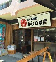 Kashiwa Suisan