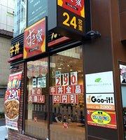 すき家アキバ田代通り店