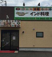 Kabab House Odawara Yahagi