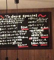 La Brasserie Mansaku