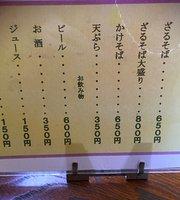 Teuchi Soba Kitazawa