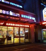 Dunkin' Donuts(Xing ZhengYuan)