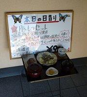 Restaurant Matsuya