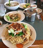 Gourmet Noodle House