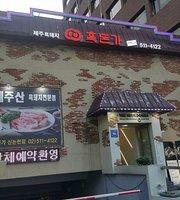 Black Pig Samseong Station