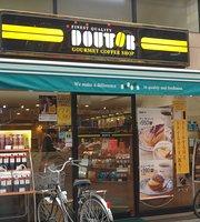 Doutor Coffee Shop Sakai Higashi