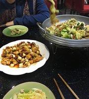 Tian ShuRen Jia FengWei Restaurant (Nan CaoChang)