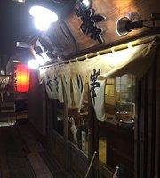 Yakitori Mine