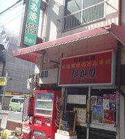 Hikariokonomiyaki