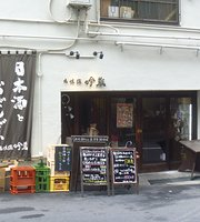 Tosabori Ginzo
