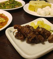 Xia Gang E Specialty Mutton Store