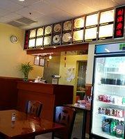Kuai Zi Chinese Restaurant