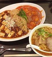 Chinese Restaurant Ebisutei