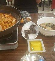 Sindangdong Rice Cake Boki Town