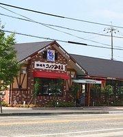 Komeda Coffee Shop Ube Minami Hamacho