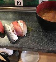 Sushi Shogun Chuomachi