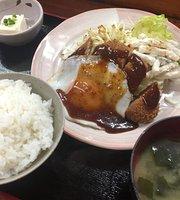 Kanzaki Dining Hall