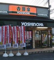 Yoshinoya, Higashiurawa