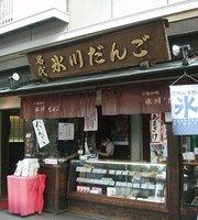 Hikawa Dangoya