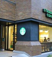 Starbucks Coffee Tokyo University Faculty of Engineering