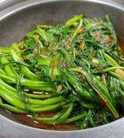 Lau Wang Claypot Delights