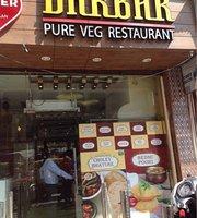 Darbar Pure vegetarian Restaurant