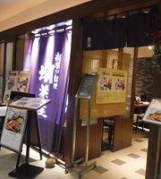 Ushio-jaya