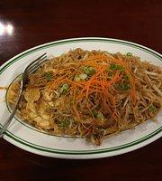 Thaiway Restaurant