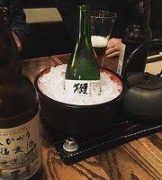Sushi Nanase