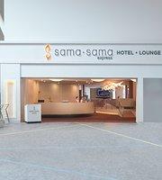 吉隆坡国际机场2号航站楼萨玛萨玛快捷酒店