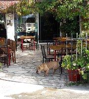 The New Mill Tavern