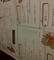 Izakaya Dining Sakuramachi Kariya
