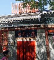 Qi Xun Ba Zhao HuTong Cai