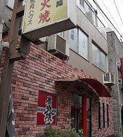 Yakiniku House
