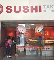 Sushi Express - Yau Ma Tei Store