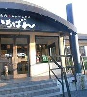Ichiban Noda